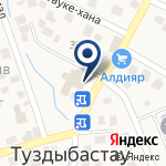 Компания Магазин строительных материалов Садвакасова на карте