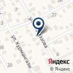 Компания Гульбастау на карте