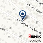 Компания Апашка, продуктовый магазин Кульманбаева на карте