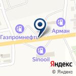 Компания Банкомат, Сбербанк, ДБ АО на карте