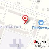 ООО КБ Агросоюз