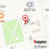 ООО Центр Кровли и Фасада