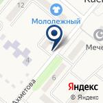 Компания Нотариус Танабаева А.М. на карте