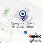 Компания Средняя школа №33 на карте