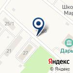 Компания Прокуратура Уланского района на карте