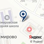 Компания Военный лазарет г. Усть-Каменогорска, Министерство Обороны РК на карте
