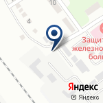 Компания Защитинское отделенческое управление по защите прав потребителей на транспорте на карте