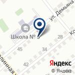 Компания Средняя школа №8 на карте