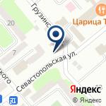 Компания Почтовое отделение №10 на карте