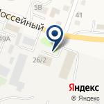 Компания Өскемен-Тазалық, ТОО на карте