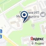 Компания Учебный Центр Натальи Бексеитовой, ТОО на карте