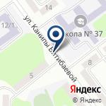 Компания Средняя многопрофильная школа №37 на карте