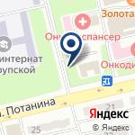 Компания Педиатрическое отделение №2 на карте