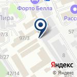 Компания Департамент по чрезвычайным ситуациям Восточно-Казахстанской области МЧС РК на карте