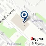 Компания ВК ПромЭнергоРемонт, ТОО на карте