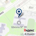Компания Средняя общеобразовательная школа школа №30 на карте