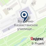 Компания Восточно-Казахстанское училище искусств им. народных артистов братьев Абдуллиных на карте
