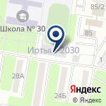 Компания Мастерская по ремонту аудиотехники на карте