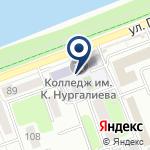 Компания Колледж им. К. Нургалиева на карте