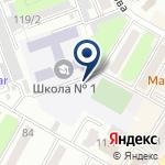 Компания Средняя школа №1 на карте