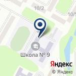 Компания Средняя школа №9 на карте