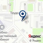 Компания Узень, ТОО на карте