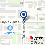 Компания VK Expert, ТОО на карте
