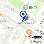 Компания ХозУправление Усть-Каменогорска, ТОО на карте