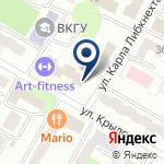 Компания EMS Kazpost на карте