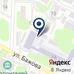 Компания Усть-Каменогорский многопрофильный колледж на карте