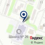 Компания Центр доктора Бубновского в г. Усть-Каменогорске на карте