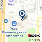 Компания Усть-Каменогорский автовокзал на карте