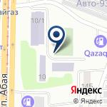 Компания Усть-Каменогорский колледж сферы обслуживания на карте
