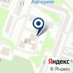 Компания Специализированный дом ребенка г. Усть-Каменогорска на карте