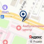 Компания Авторадиаторы на карте