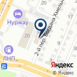 Компания Рекламный ДАЙДЖЕСТ на карте