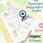Компания КазБизнес-Консалтинг ВОСТОК, ТОО на карте