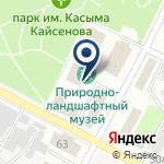 Компания Тонус на карте