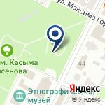 Компания Дома дружбы – центра общественного согласия на карте