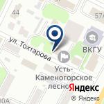 Компания Адвокатский кабинет Тусуповой Д.К. на карте