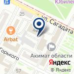Компания Консульский пункт Министерства иностранных дел РК в г. Усть-Каменогорске на карте