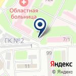 Компания Компания по дезинсекции и дератизации квартир на карте