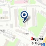 Компания Казводхоз на карте