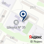 Компания Средняя школа №35 на карте