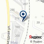 Компания Автодоктор на карте