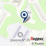 Компания Восточно-Казахстанская специальная библиотека для незрячих и слабовидящих граждан на карте