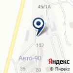 Компания ФОНД, ТОО на карте