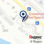 Компания Стоматология на Пристани на карте