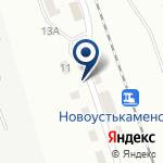 Компания Ново-Усть-Каменогорск на карте