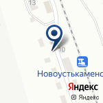 Компания Жоларна, ТОО на карте